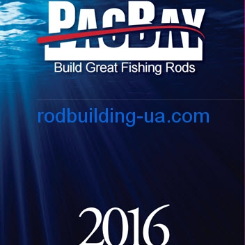 Catalog Pacific Bay 2016
