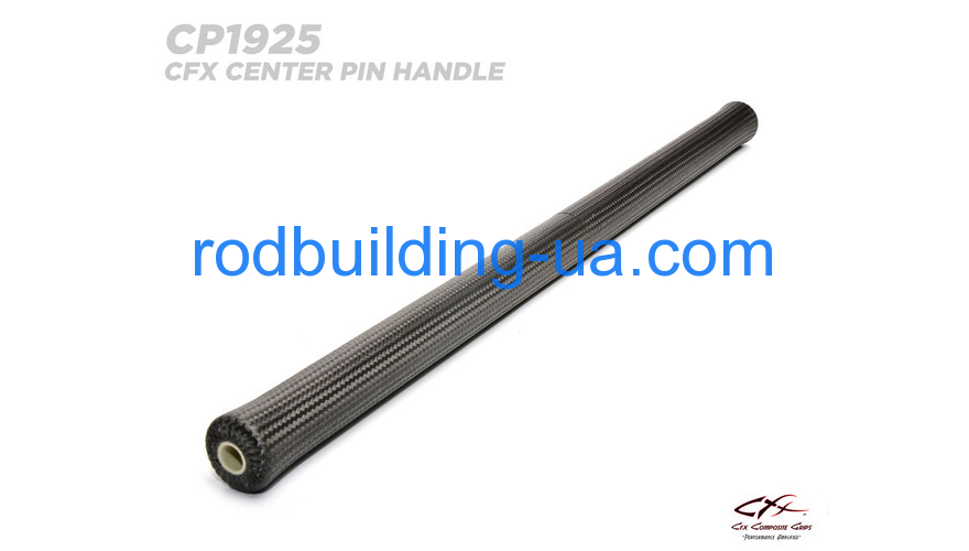 CFX - Carbon Fiber Center Pin Grip