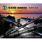 Бланк для сборки удочки N.S Black Hole Rods Dark Horse Hochi 782-ST  (2,33 m 2 - 10 g & 1 - 16 g)